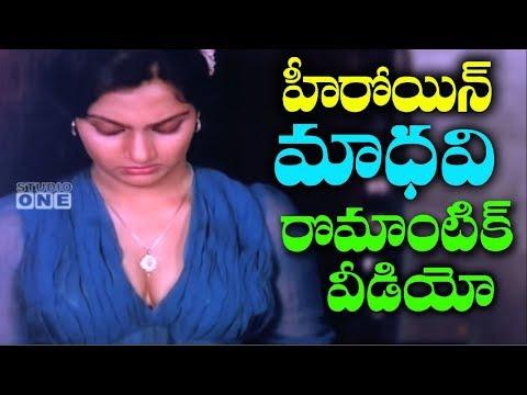 Madhavi and kamal hassan Romantic scene In Amavasya Chandrudu...