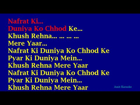 Nafrat Ki Duniya Ko Chhod Ke (Karaoke)