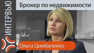 Брокер по недвижимости |sklad-man.ru| Брокер по недвижимости