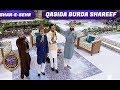 ShaneSehr – Qasida Burda Shareef by Waseem badami  16th June 2017