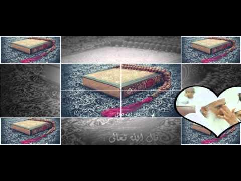 رسالة لحملة القرآن