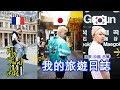 KINGAMAN VLOG丨我的旅遊日誌 My Travel Life   Paris Okinawa Seoul