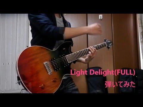 【バンドリ】 Light Delight (FULL) 作ったギターで弾いてみた