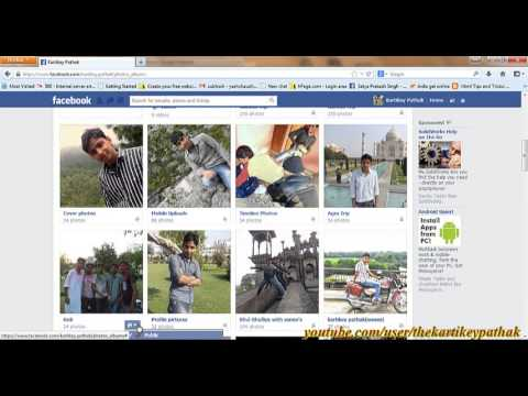 how to make your photos private/only me on facebook 2015 (updated)