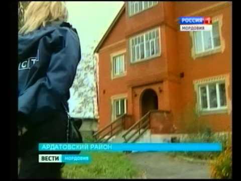 Экс главу Ардатовского района суд обязал выселиться из дома