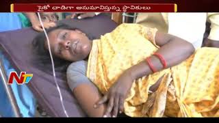 Psycho Hulchul in Atmakur || Nellore District || Women Seriously Injured