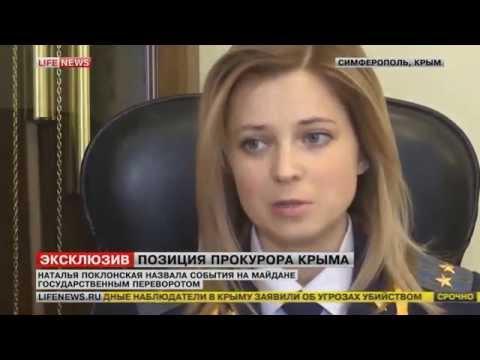 Прокурор Наташа Ах какая няша
