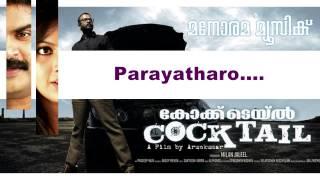 Cocktail - Parayatharo | Cocktail