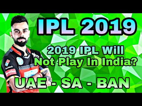 IPL 2019 Will Not Play In India? Or Play In UAE - South Africa Full Information!