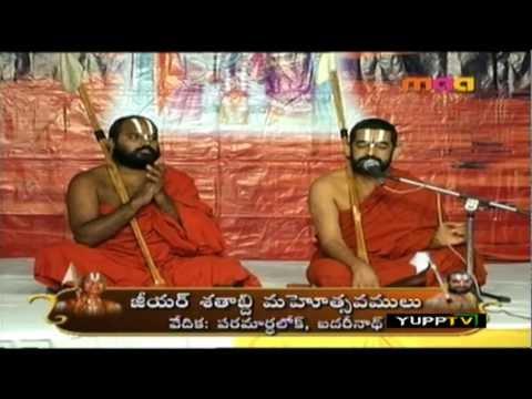Jai Srimannarayana జై శ్రీమన్నారాయణ జై జై .mp4 video