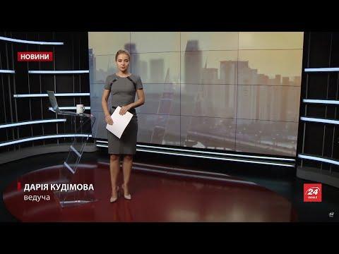 Випуск новин за 17:00: Посилений режим роботи Нацполіці...