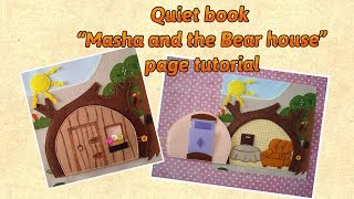 """Quiet book """"Masha and the Bear House"""" page tutorial"""