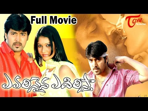 Evarinaina Edirista - Full Length Telugu Movie - Aakash - Sindhu
