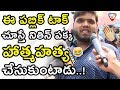 Chal Mohan Ranga Fan Genuine Public Talk Chal Mohan Ranga Funny Public Talk CMR Review NSE mp3