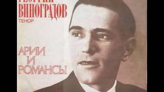 Счастье моё Mi Felicidad Georgi Vinogradov 1939 Avi