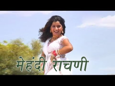 Mahendi Rachani | Rajasthani Marriage Song | Marwadi New Vivah Song video