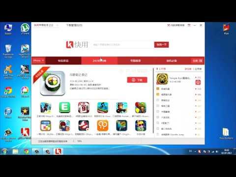 Instalar Aplicaciones Gratis En iPhone. iPad. iPod Touch Sin Jailbreak y Solucion Apple ID