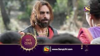 Peshwa Bajirao - पेशवा बाजीराव - Episode 45 - Coming Up Next