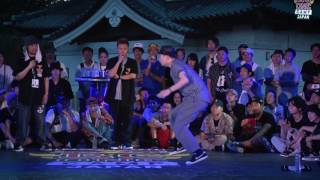 GREEN TECK vs HOAN Final | SAMURAI WORLD FINAL 2017.07.02 | Red Bull BC One Camp Japan 2017