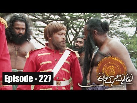 Muthu Kuda | Episode 227 19th December 2017