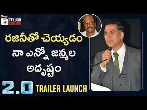 Akshay Kumar Superb Speech | 2.0 Trailer Launch | Rajinikanth | Shankar | AR Rahman | 2 Point 0