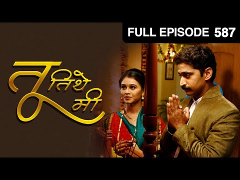 Tu Tithe Mi - Episode 587 - February 11, 2014 - Full Episode video