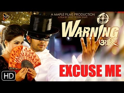 Excuse Me (salsa Song) | Hd Video | Warning (2015) | Bengali Movie | Arifin Shuvoo | Mahiya Mahi video