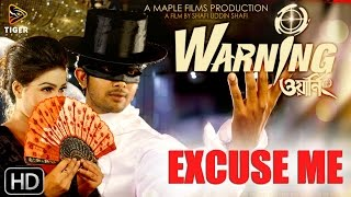Excuse Me (Salsa Song) | HD Video | Warning (2015) | Bengali Movie | Arifin Shuvoo | Mahiya Mahi
