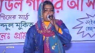 Sharmin:  Luk Shomahje Hoilam Dushi.
