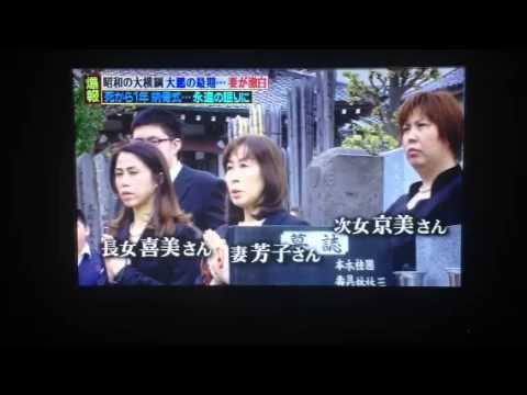 大鵬幸喜の画像 p1_29