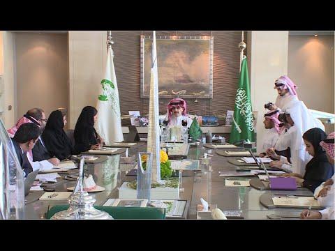 Prince Alwaleed bin Talal Pledges His Wealth (  $32B ) to Philanthropy