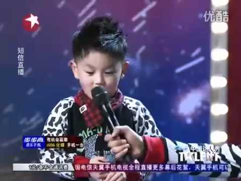 Chinas Got Talent Little B-boy Tuantuan