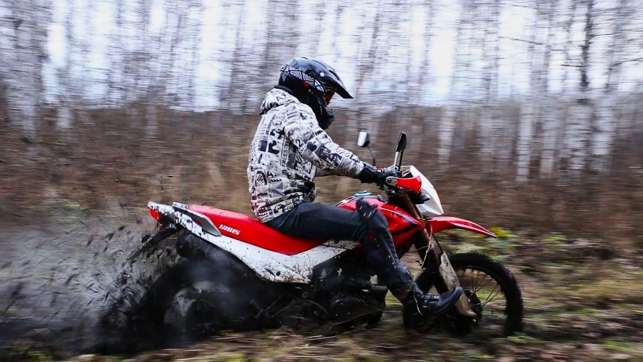 Кроссовый мотоцикл Irbis TTR-25 R (4т 25 сс) ПТС