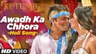 Awad Ka Chora (Holi Video Song) HD Kutumb The Family | Rajpal Yadav, Alok Nair, Ritu Sharma, Aloknath