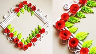 Wall Decoration Ideas   Beautiful Wall Hanging Making at Home   Paper Flower Wall Hanging е5
