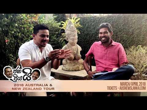 ජනයි ප්රියයි ෂෝ එක හෙටලු.......Janai Priyai Show eka heta | Australia & New Zealand | March April