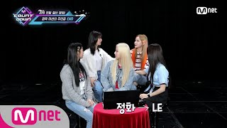 [ENG sub] ['BEHIND THE SCENE' EXID - ME&YOU] KPOP TV Show | M COUNTDOWN 191219 EP.645