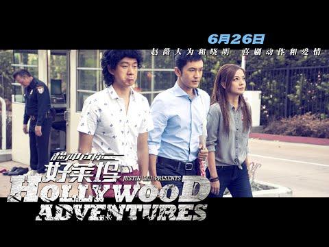 Watch Hollywood Adventures (2015) Online Free Putlocker