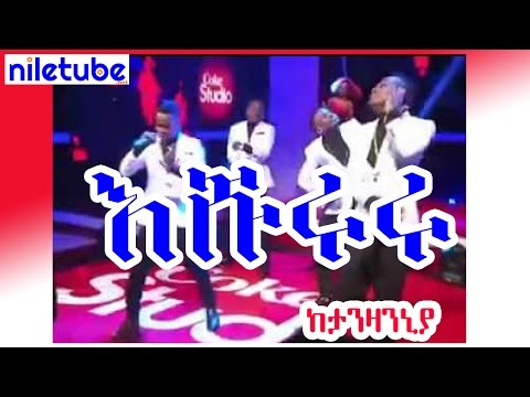 Lij Michael faf Yamato Band From Tanzania Mama cover  Coke Studio Africa 2016