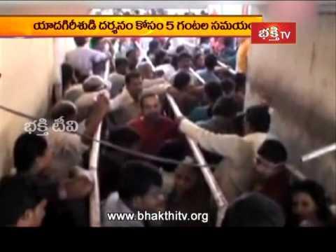 Khairatabad Ganesh Tapeshwaram Laddu will be 5000 tones