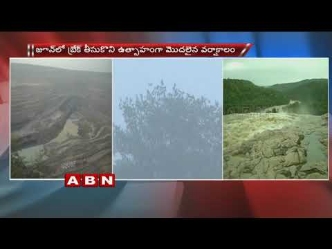 Heavy Rains Forecast In Telugu States | ABN Telugu