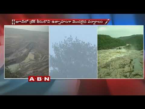 Heavy Rains Forecast In Telugu States | ABN Telugu