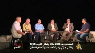 غزة تنتصر.. مشاكل القطاع بعد الحرب