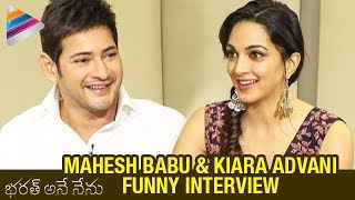 Mahesh Babu and Kiara Advani FUNNY Interview | Bharat Ane Nenu | Koratala Siva | Telugu FilmNagar