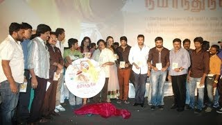 Nimirndhu Nil - Nimirnthu Nil Movie Audio Launch Video