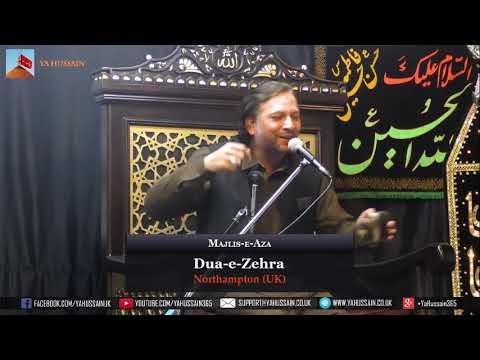 Shahadat Bibi Fatima (S.A.) | Allama Arshad Ameer Abadi  | 21 Feb 19 | Dua-e-Zehra | Northampton UK