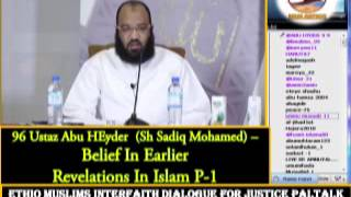 96- Ustaz  Abu Heyder - Belief In Earlier Revelations In Islam P-1