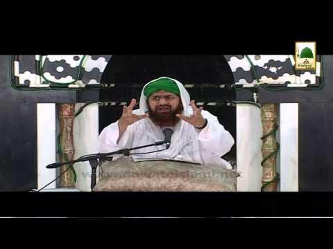 Islamic Speech - Parday Ki Sharai Hesiyat - Haji Imran Attari