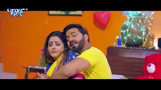#Pawan_Singh ने किया इस हीरोइन के साथ खुलेआम रोमांस || हमर भतार बुझे न दर्द || Bhojpuri Song 2019