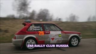 Rally Masters Show 2017 Action,Drift & Show
